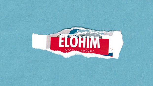 Jour 1 : Elohim