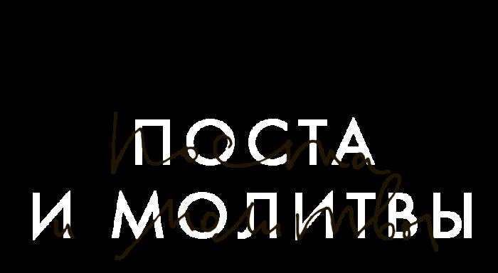 <em>28 January - 17 February 2019</em>