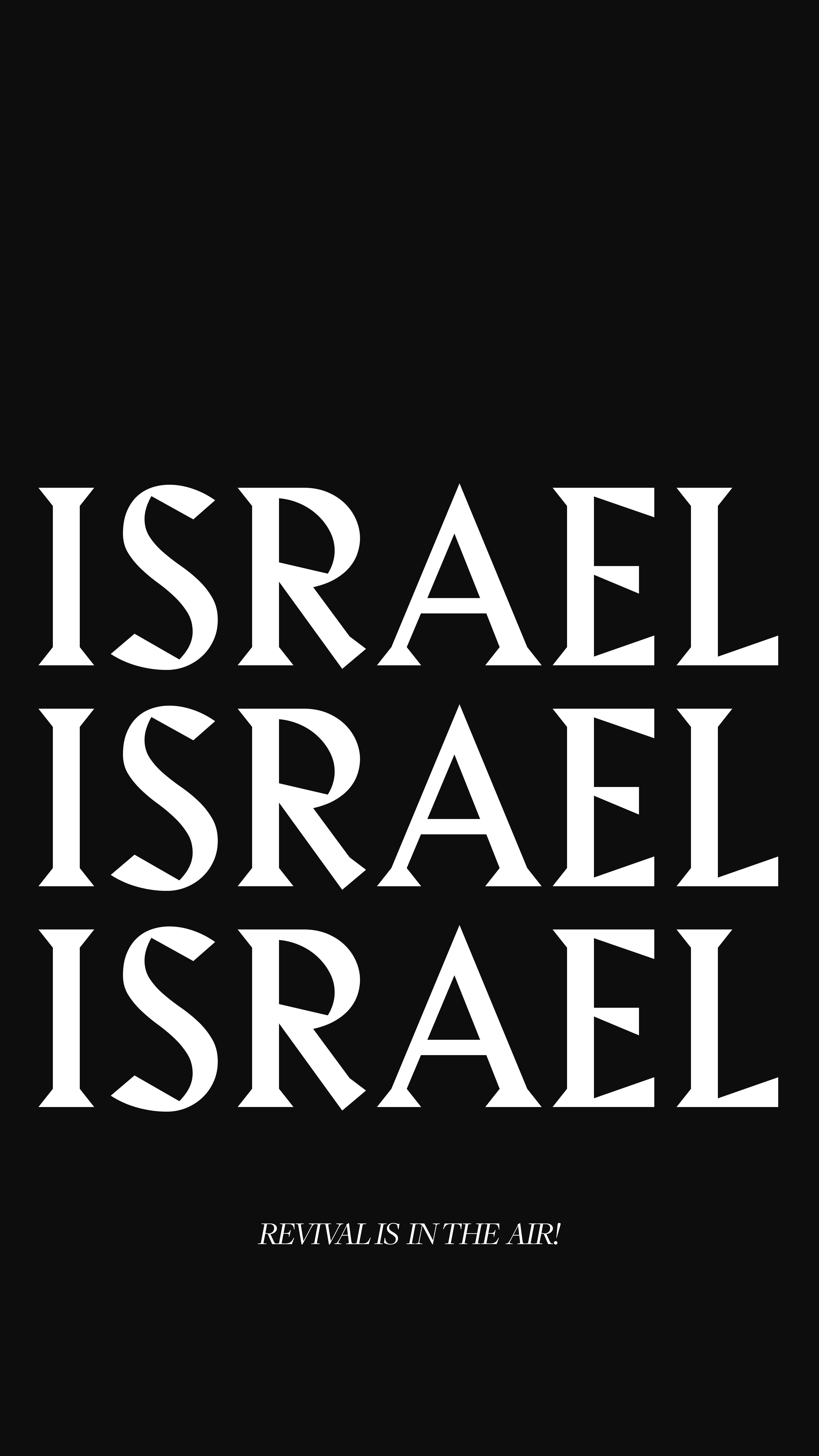 VS19 Israel